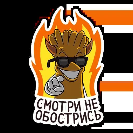 Chips - Sticker 15