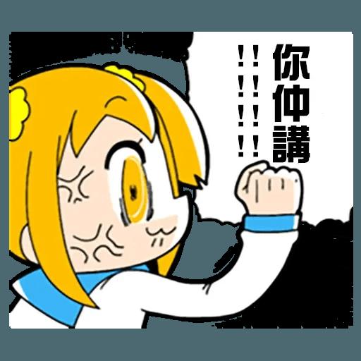 偽毒3 - Sticker 20