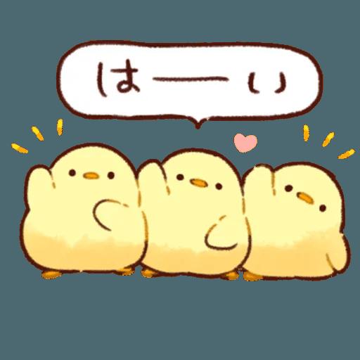雞 1 - Sticker 30