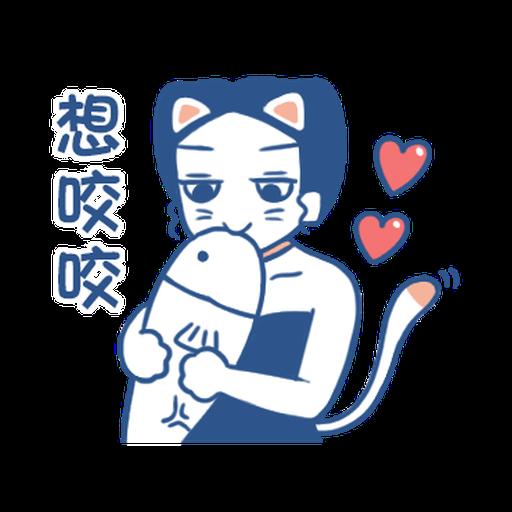 裸裸的愛-主人與寵物愛的調教❤️ - Sticker 7