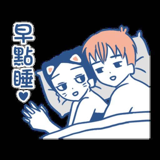 裸裸的愛-主人與寵物愛的調教❤️ - Sticker 13