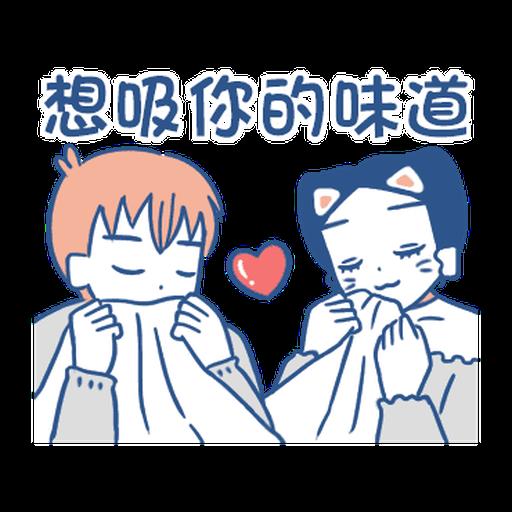 裸裸的愛-主人與寵物愛的調教❤️ - Sticker 15