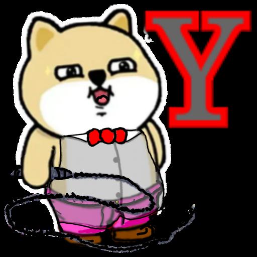 中國香港肥柴仔@New Year - Sticker 16