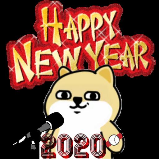 中國香港肥柴仔@New Year - Sticker 5