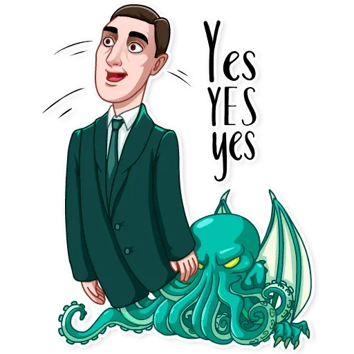 Lovecraft - Sticker 29