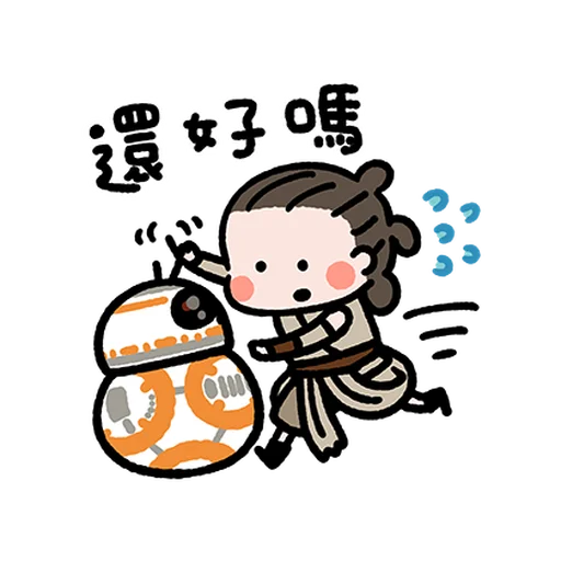 Starwars - Sticker 9