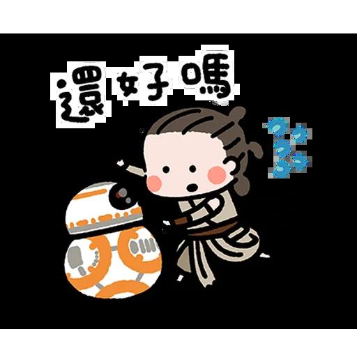 Starwars - Sticker 9