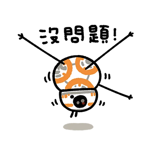 Starwars - Sticker 10