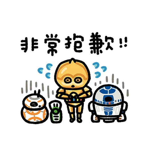Starwars - Sticker 13