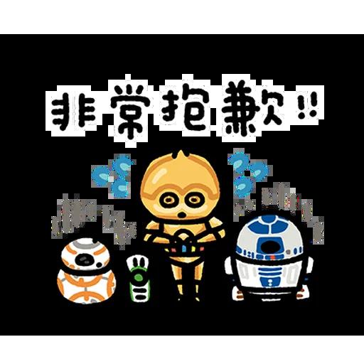 Starwars - Sticker 13