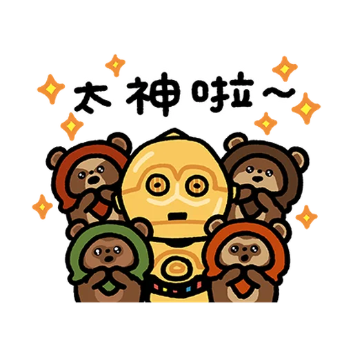 Starwars - Sticker 5