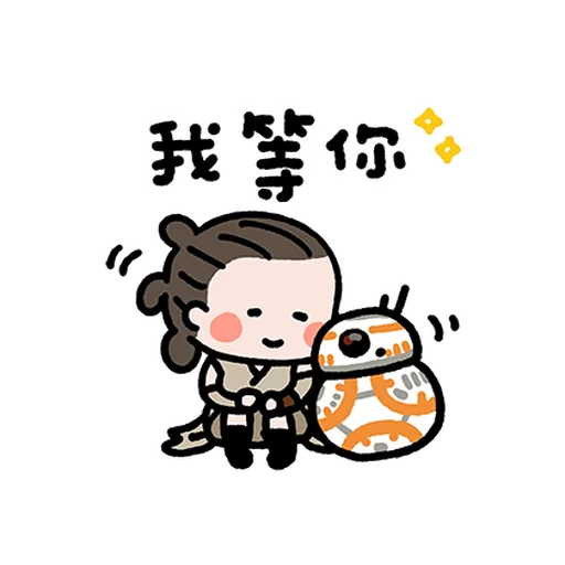 Starwars - Sticker 30