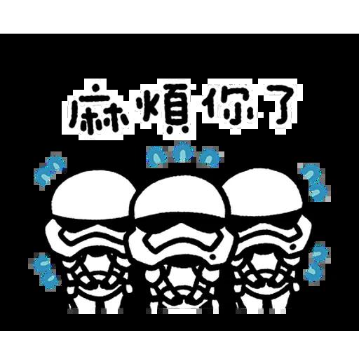 Starwars - Sticker 2