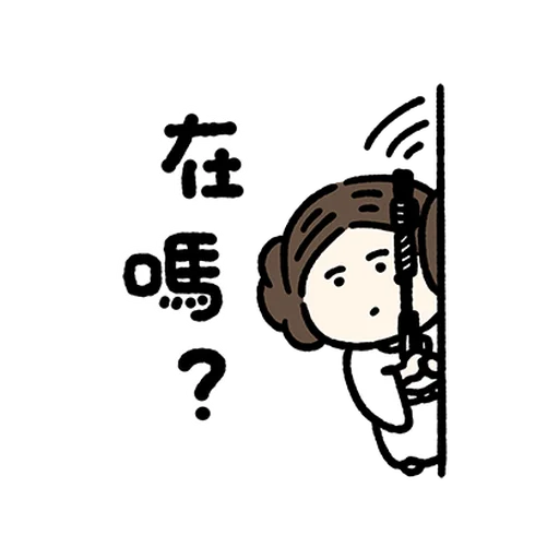 Starwars - Sticker 27