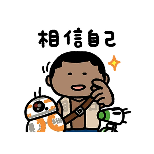 Starwars - Sticker 24