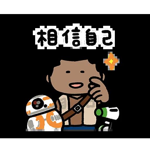 Starwars - Sticker 24