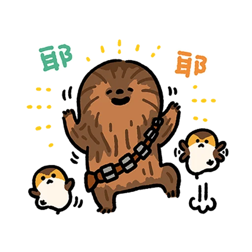Starwars - Sticker 8