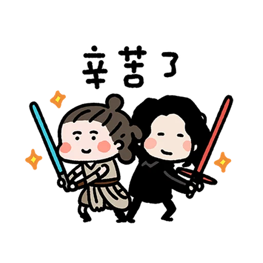 Starwars - Sticker 7