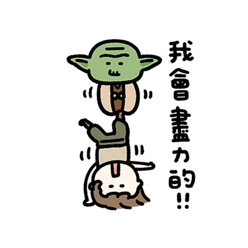 Starwars - Sticker 17