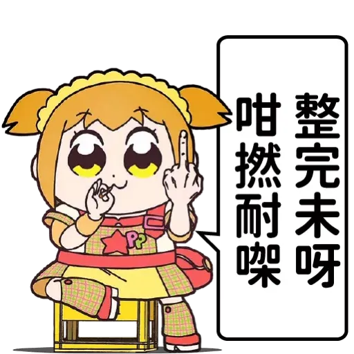 POPTEAM - Sticker 2