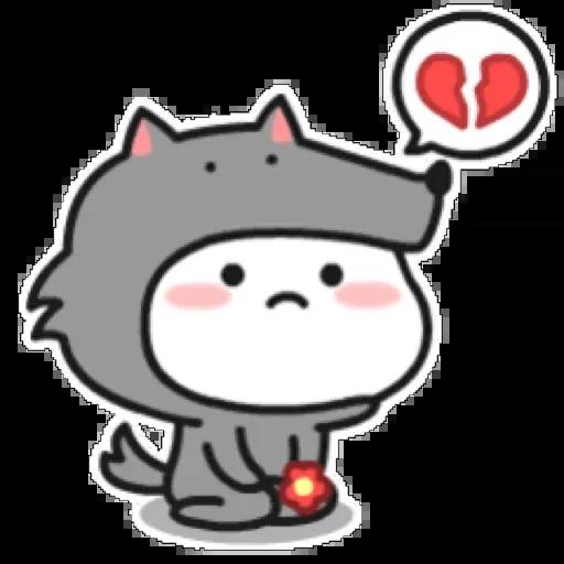 乖巧宝宝CP - Sticker 19