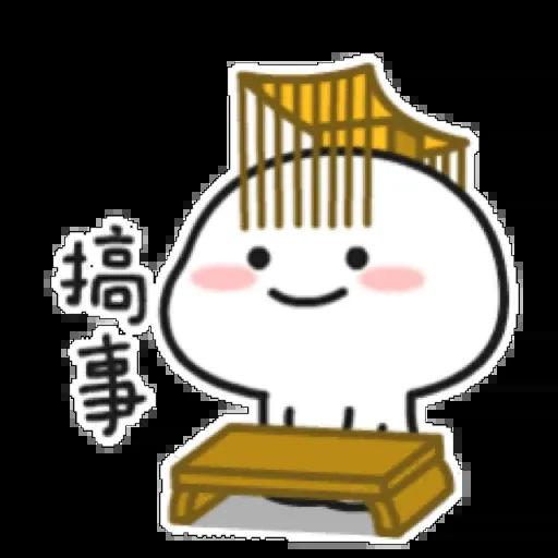 乖巧宝宝CP - Sticker 11