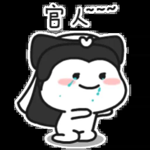 乖巧宝宝CP - Sticker 14