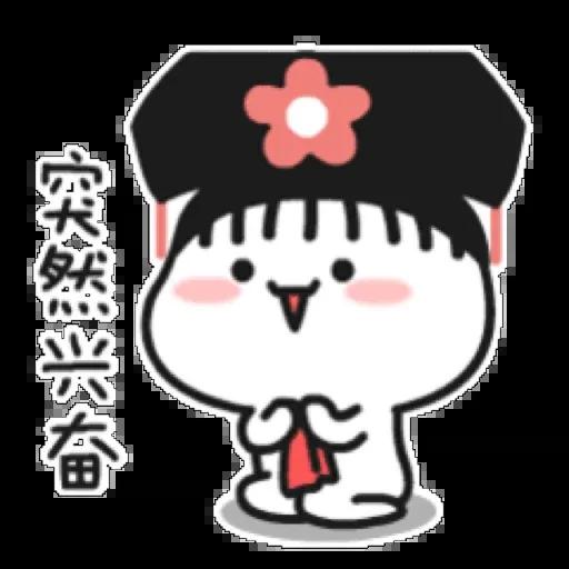乖巧宝宝CP - Sticker 20