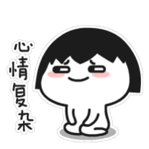 乖巧宝宝CP - Sticker 16