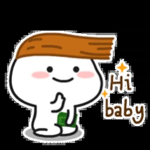乖巧宝宝CP - Sticker 7
