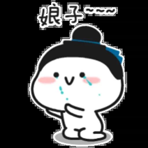 乖巧宝宝CP - Sticker 9