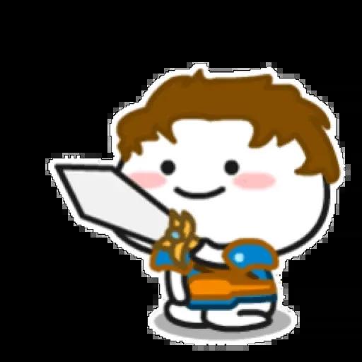 乖巧宝宝CP - Sticker 8