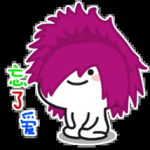 乖巧宝宝CP - Sticker 21