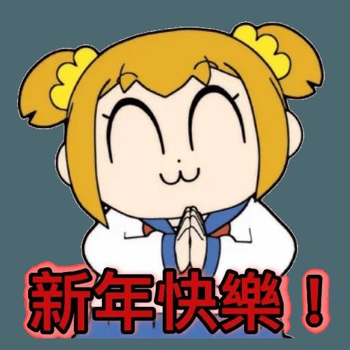 愛返工 - Sticker 21