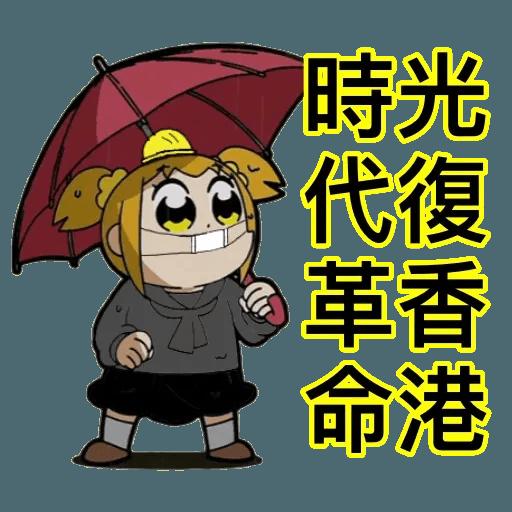 愛返工 - Sticker 4