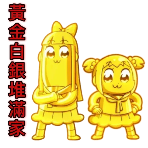 愛返工 - Sticker 16