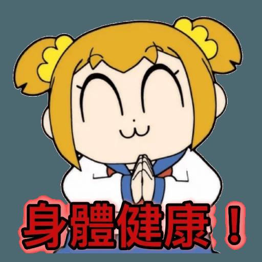 愛返工 - Sticker 29
