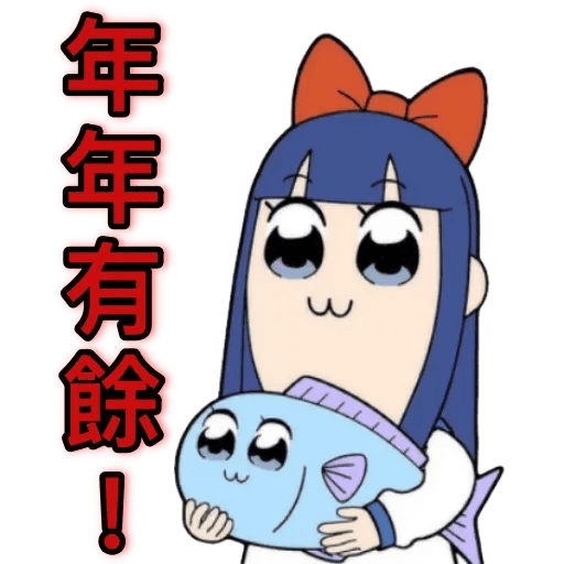 愛返工 - Sticker 24