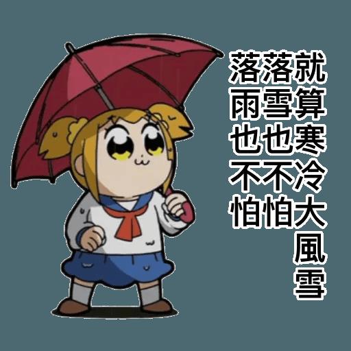 愛返工 - Sticker 11