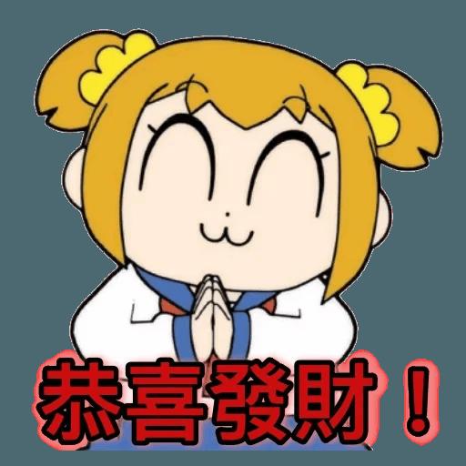 愛返工 - Sticker 30
