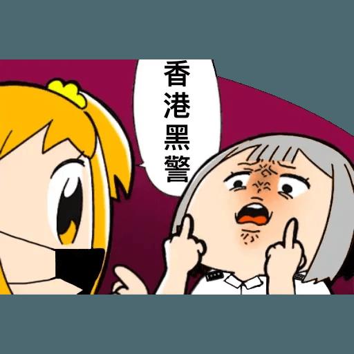 愛返工 - Tray Sticker