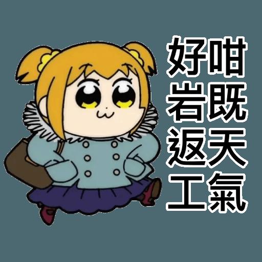 愛返工 - Sticker 19