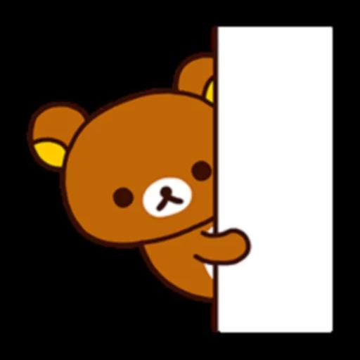 懶熊 - Sticker 8