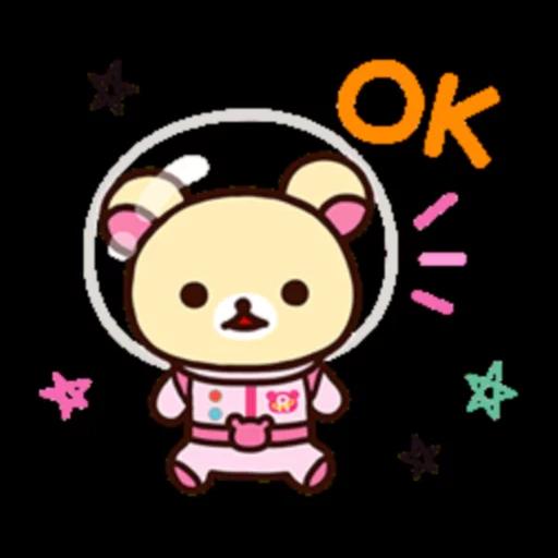 懶熊 - Sticker 5