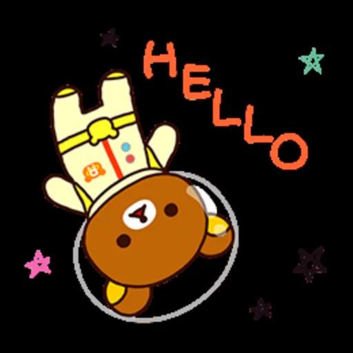 懶熊 - Sticker 2
