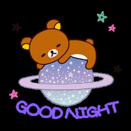 懶熊 - Sticker 14