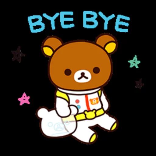 懶熊 - Sticker 3