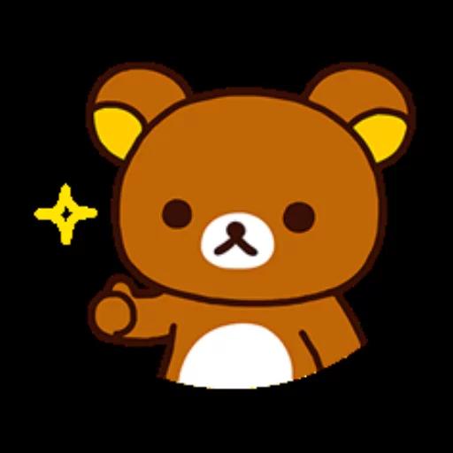 懶熊 - Tray Sticker