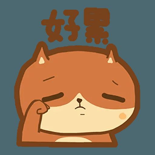 Dindongggg - Sticker 16