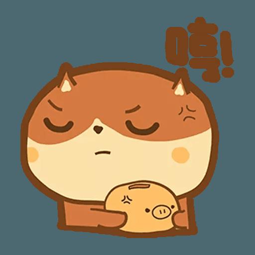 Dindongggg - Sticker 5